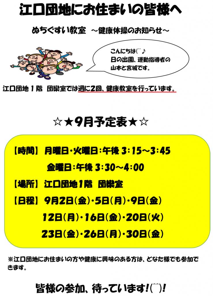 nuchi_1609